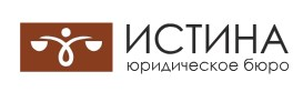 юридическое бюро истина Харьков